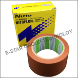 923S Nitto Denko Tape
